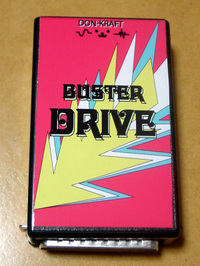 Busterdrive